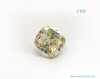 Синтетический CVD бриллиант 0.538 ct, Cushion, H/VS2 4,82x5,25мм